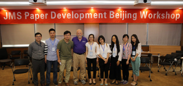 2 Beijing Workshop - Small Group Photo