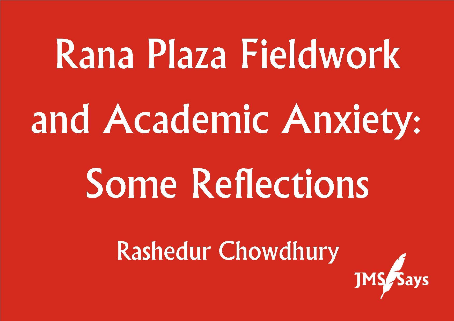 Rashedur Chowdry JMS SAYS Title Image